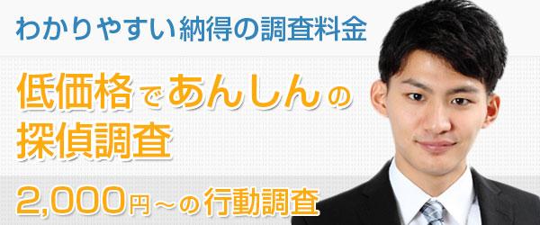 成功報酬料と相談料が0円